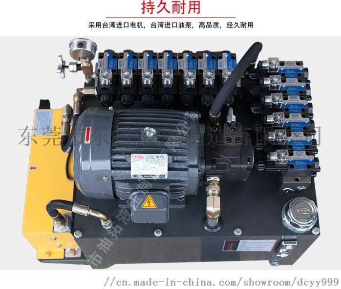 液压系统3_10.jpg