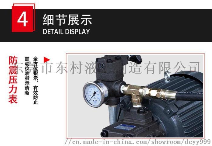 液压系统3_11.jpg