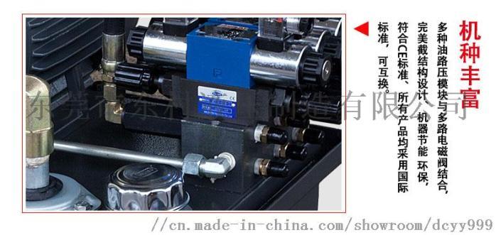 液压系统3_12.jpg