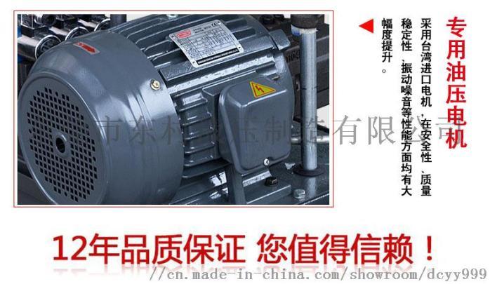 液压系统3_14.jpg