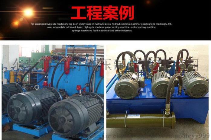液压系统3_16.jpg