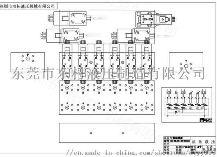 液压系统3_19.jpg