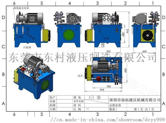 液压系统3_20.jpg