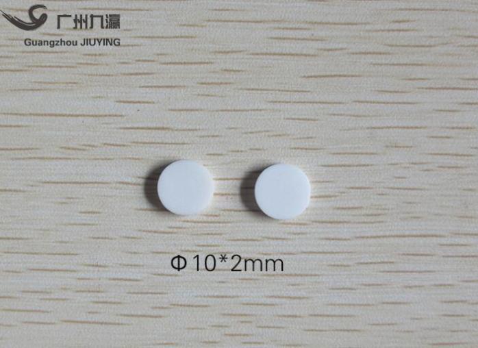 alumina10.jpg