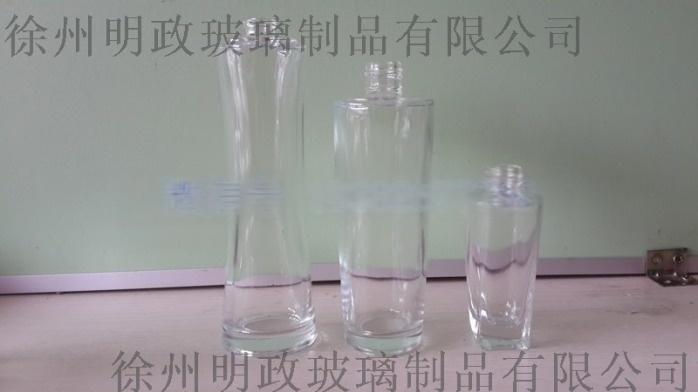 化妆品玻璃瓶厂.jpg