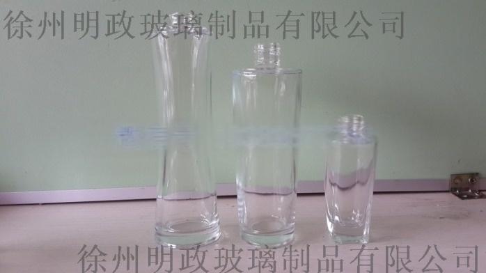 化妆品玻璃瓶厂1.jpg