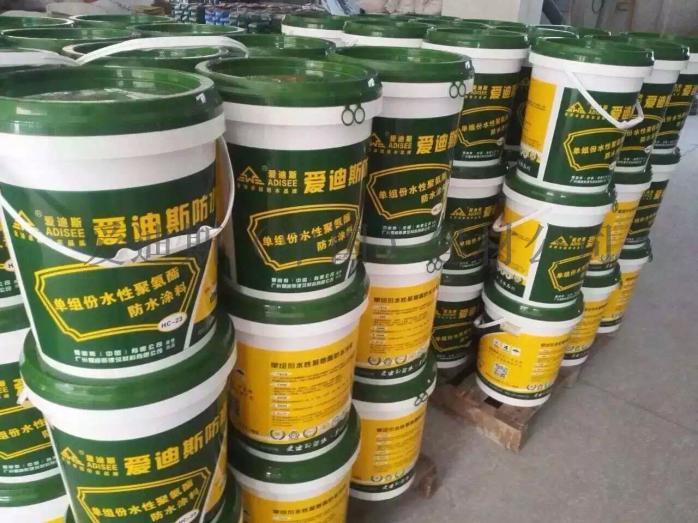 廣州911非焦油聚氨酯防水塗料35700312