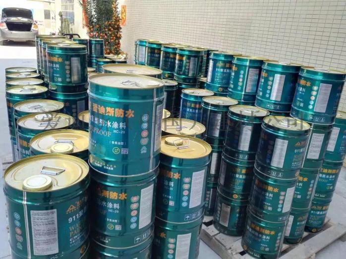 廣州911非焦油聚氨酯防水塗料35700242