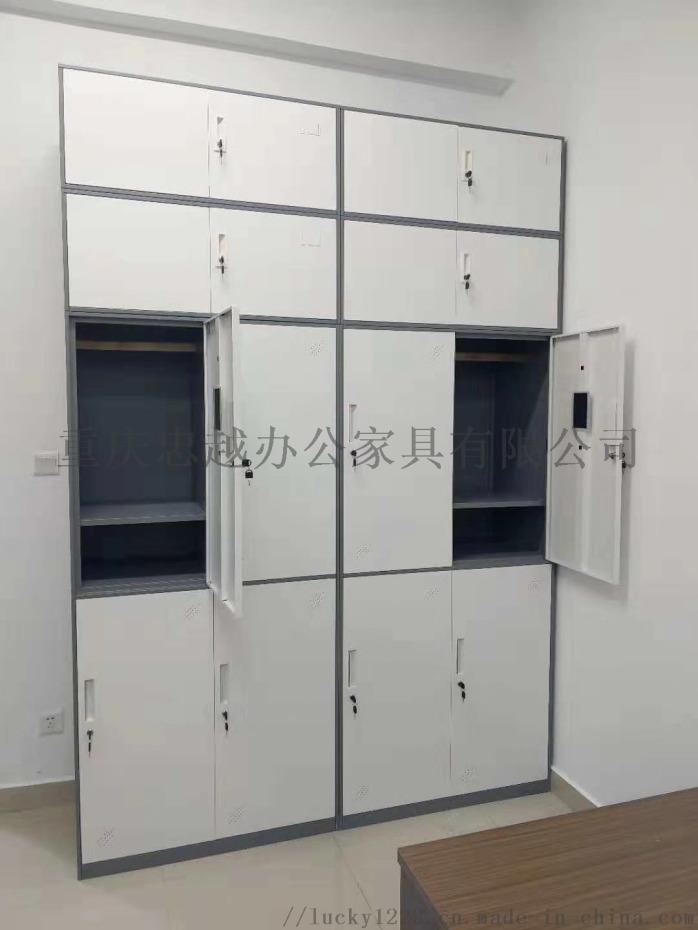 重庆不锈钢文件柜 重庆不锈钢文件柜厂家823482292