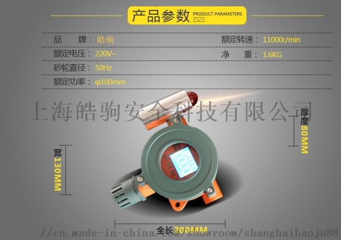 产品详情图_02.jpg