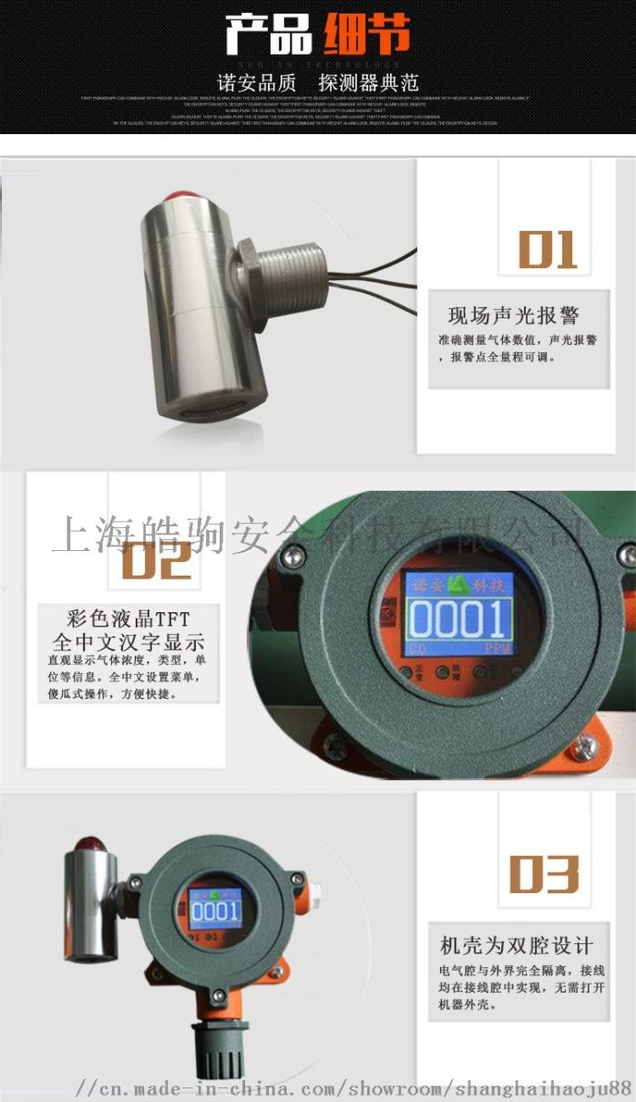 产品详情图_04.jpg