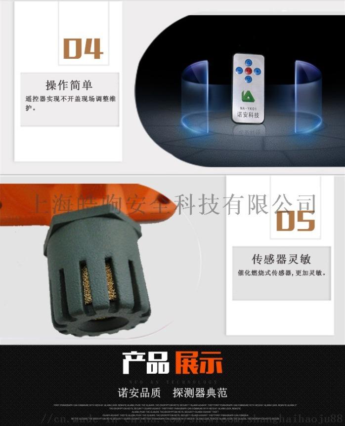 产品详情图_05.jpg
