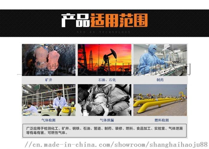 产品详情图_08.jpg