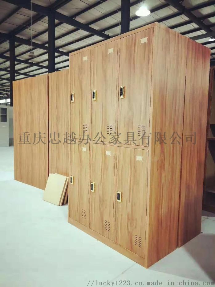 衣柜mmexport1555910865354.jpg