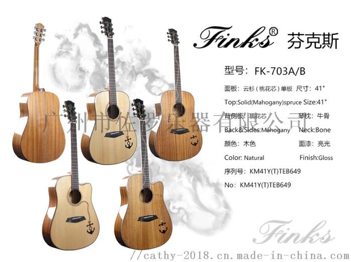 FinksFK-703AB.jpg