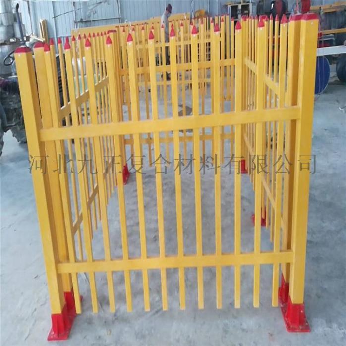 厂家直销玻璃钢护栏耐腐蚀玻璃钢围栏伸缩性玻璃钢护栏825029842