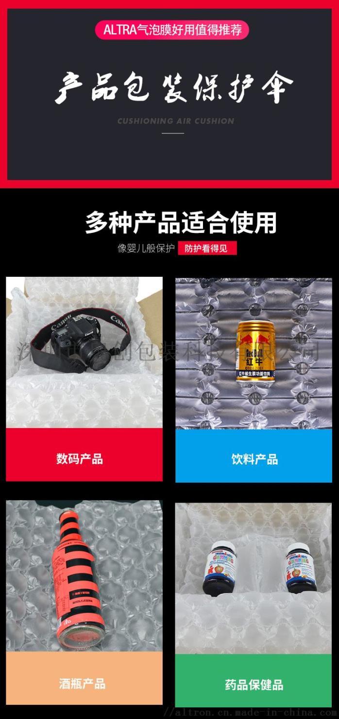 气泡膜_09.jpg
