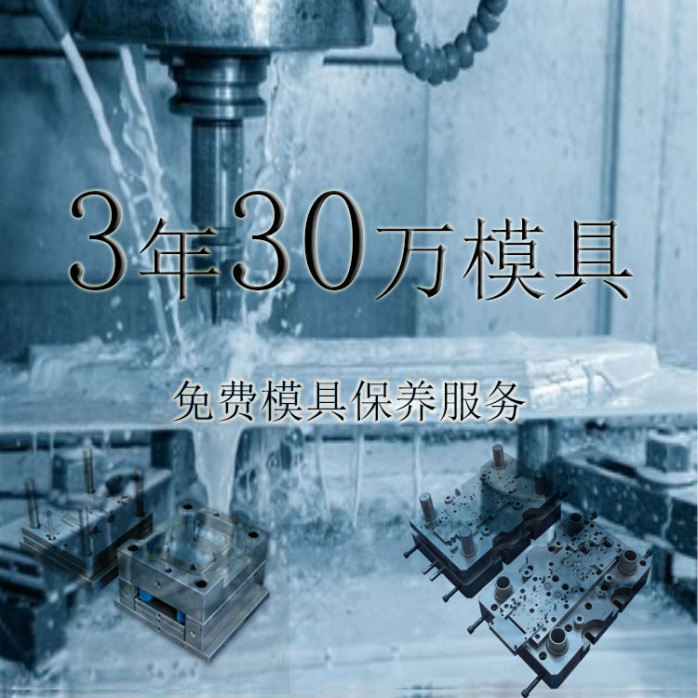 注塑模具加工内螺纹PP塑胶食品级保温杯杯盖107451685