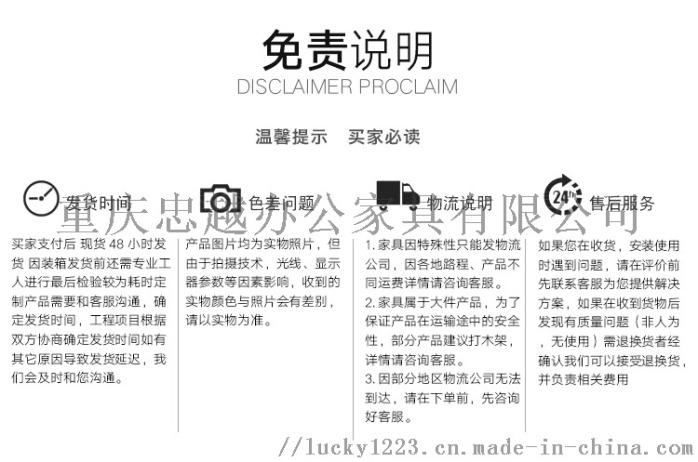 重庆超市  电子条码存包柜寄存柜厂家125075005