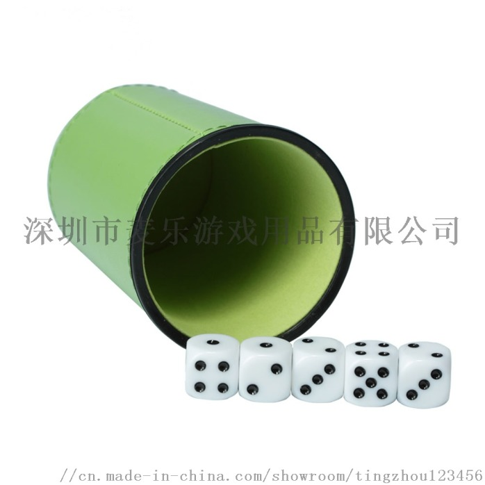 PU Leather Dice Cup Set (3).jpg