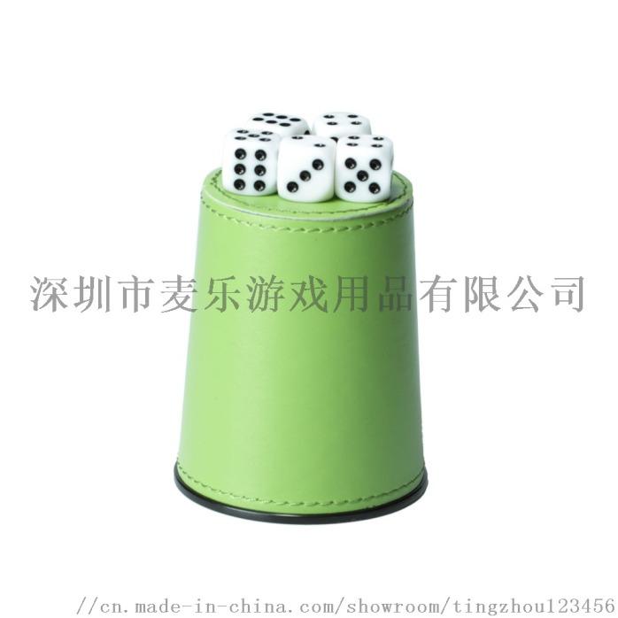 PU Leather Dice Cup Set (4).jpg