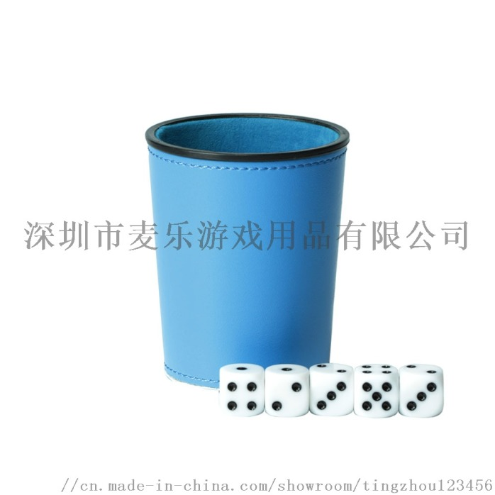 China factory custom faux leather dice cup with dice (2).jpg