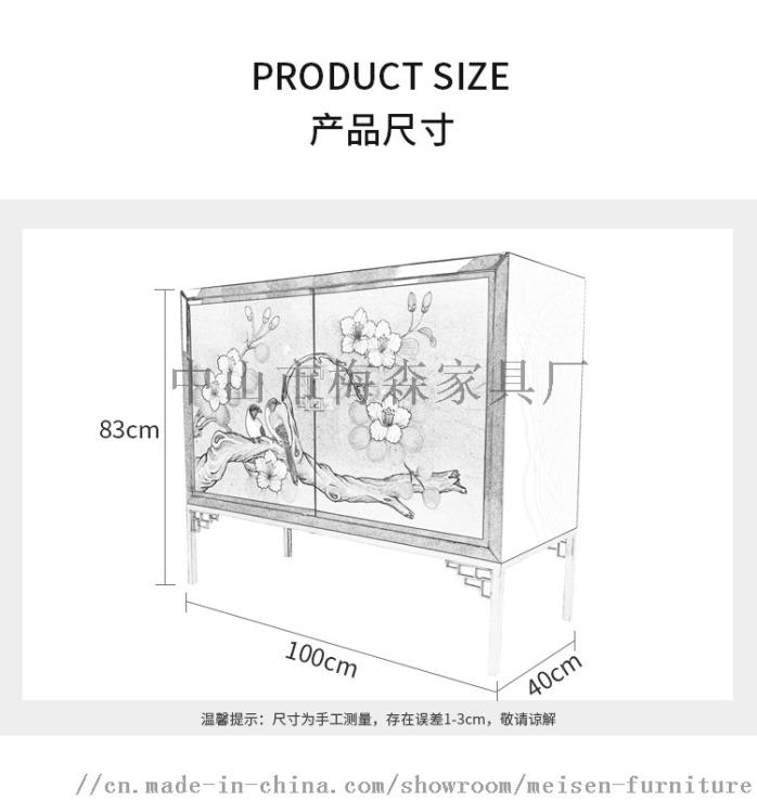 鞋櫃2_11.jpg