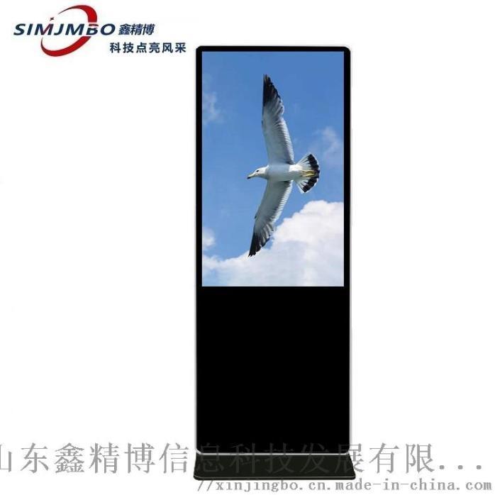 11055312246_7886959_看圖王 (3).jpg