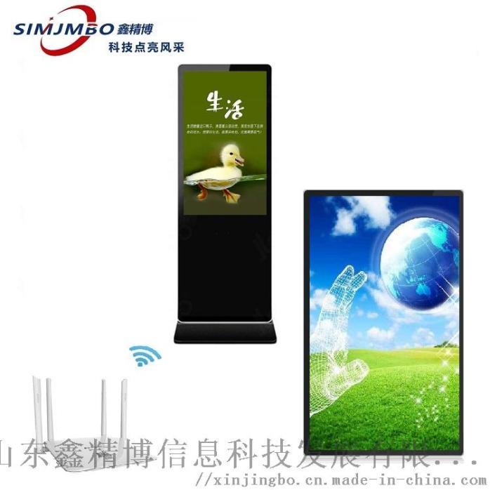 9322357634_1383671593_看圖王(1).jpg