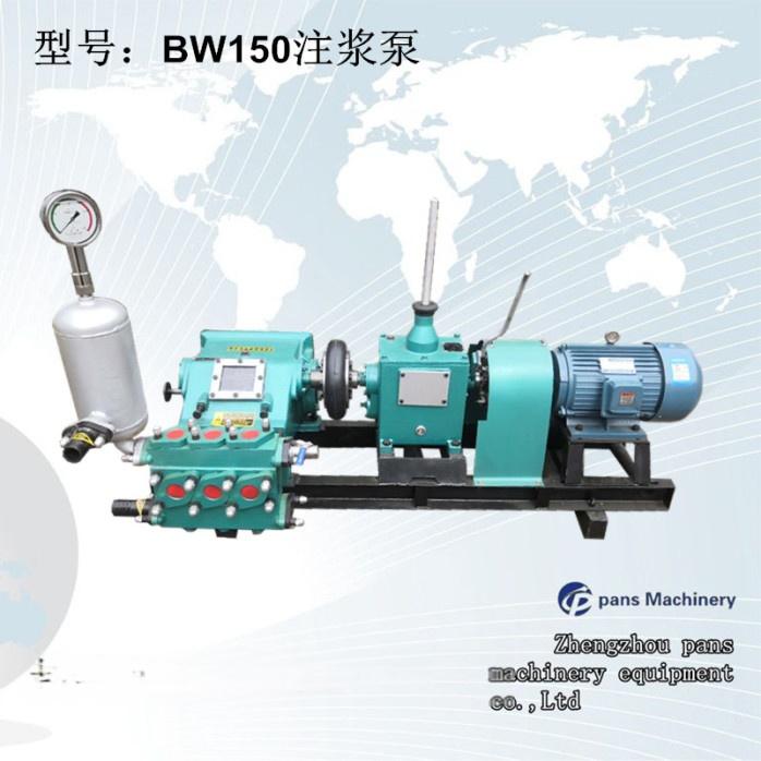 广州注浆记录仪带打印功能107661042