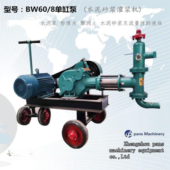 广州注浆记录仪带打印功能107661032