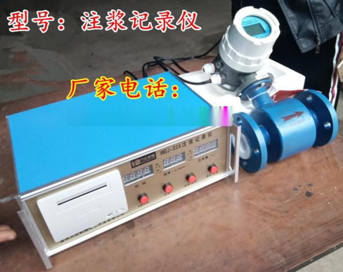 广州注浆记录仪带打印功能827160052