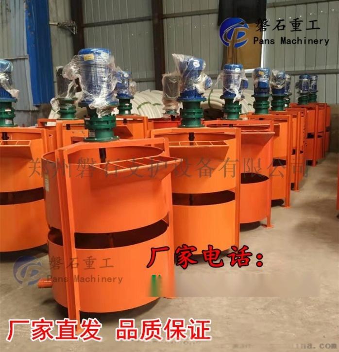 双缸双液注浆机,新型电动注浆泵生产厂家823265802