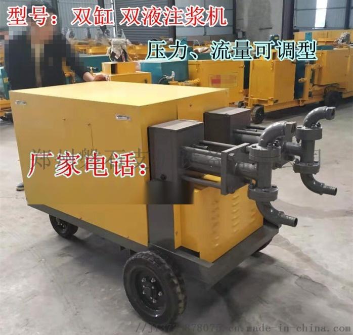 江苏坑道钻机 全液压钻机坑道钻机 双液注浆钻孔设备827171032