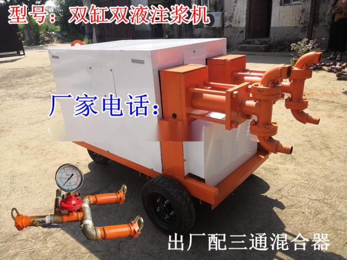 江苏坑道钻机 全液压钻机坑道钻机 双液注浆钻孔设备107672022