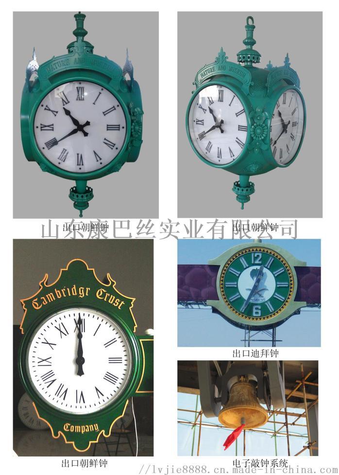 山西機械大鐘山東機械塔鐘圖樣及功能826998972