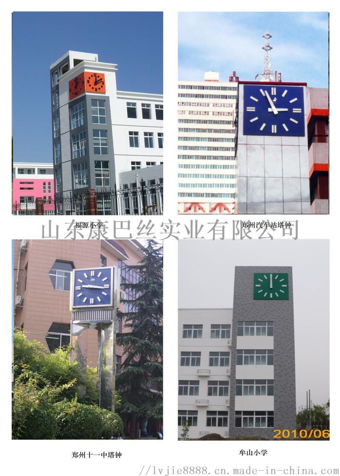 山西機械大鐘山東機械塔鐘圖樣及功能826998962