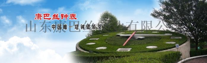 天津外國語鐘鼓樓時鐘正在安裝 期待鐘錶的報時聲826608492