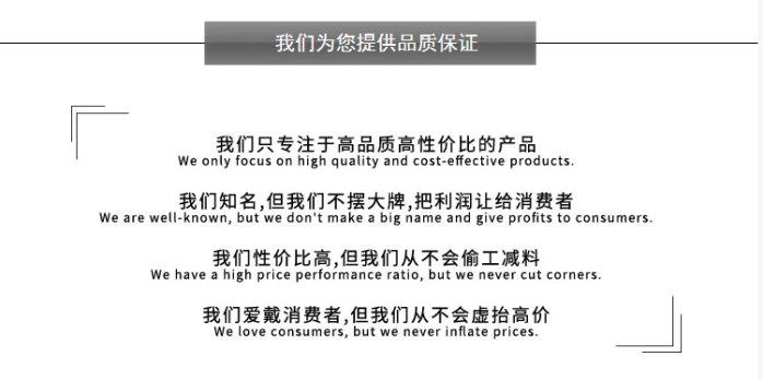 8树脂砂轮-品质保证.jpg