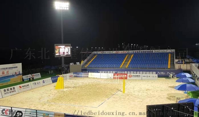 2019沙灘排球錦標賽.jpg
