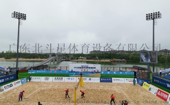 2019沙灘排球錦標賽7.jpg