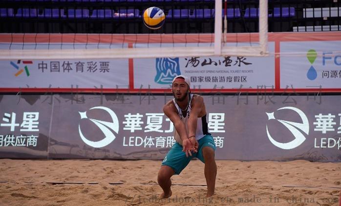 2018國際沙灘排球U19世界錦標賽.jpg