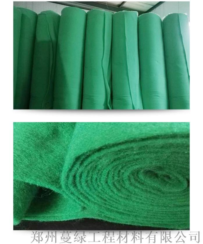 郑州土工布厂家 现货直发土工布 园林绿化用土工布827333842