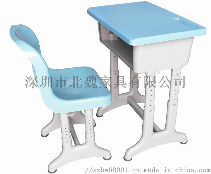 深圳学生升降课桌椅kzy001**课桌椅厂家直销107801255