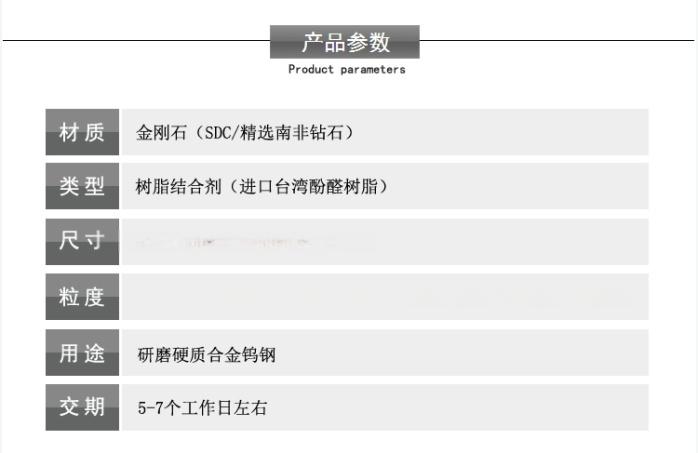 9A3双端面磨金刚石砂轮 (10).jpg
