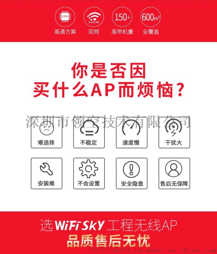 WS-A570_02.jpg