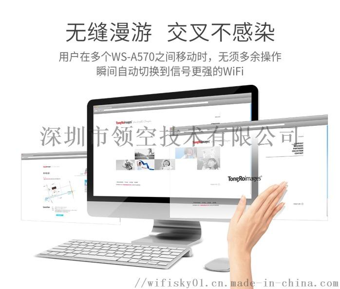 WS-A570_11.jpg