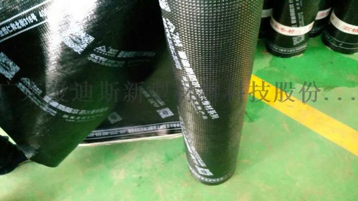 SBS改性沥青聚酯胎防水卷材107960595