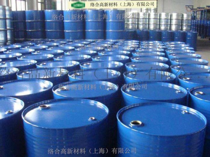 进口双组份固化剂甲基纳迪克酸酐,高温固化830485815