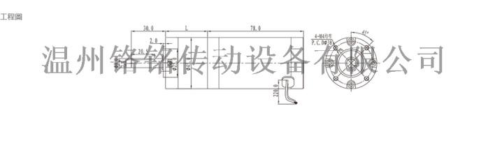 定制无刷行星减速电机 内置驱动器 可调速无刷电机108004755